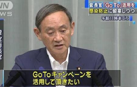 重症化した高齢者はトリアージ – 田村憲久の「最悪の事態も想定」の意味_c0315619_14520799.png
