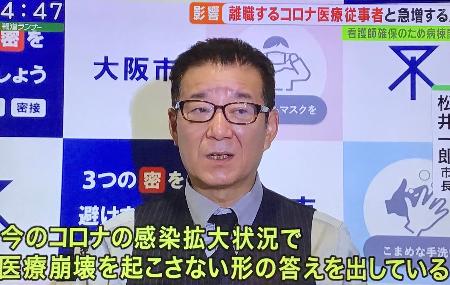 重症化した高齢者はトリアージ – 田村憲久の「最悪の事態も想定」の意味_c0315619_14522122.png
