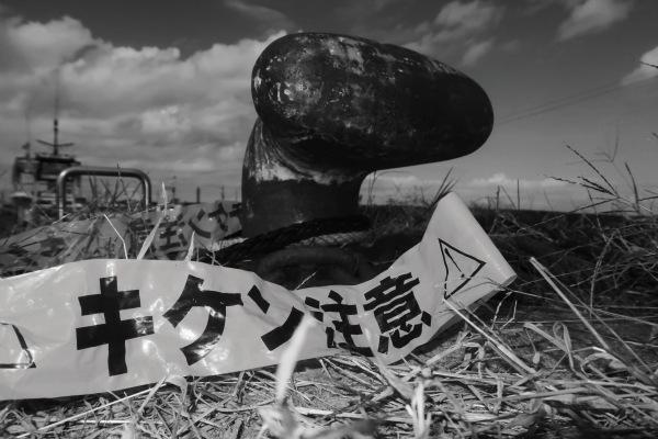 岸和田漁港にて_e0051620_20194081.jpg