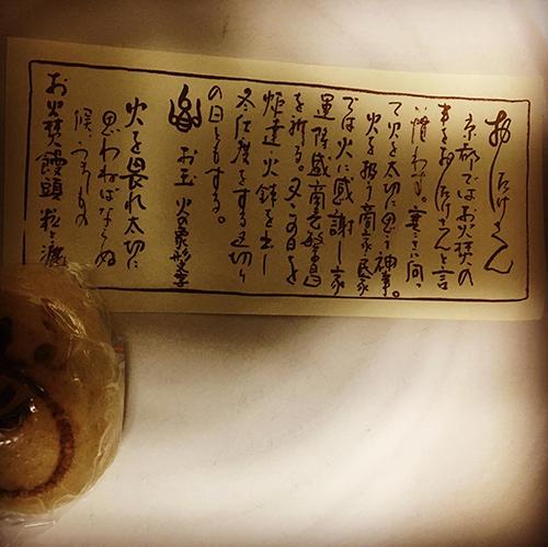 朝日カルチャーセンター中之島教室『英語で学ぶ日本文化』November 5th, 2020_c0215031_10155611.jpg