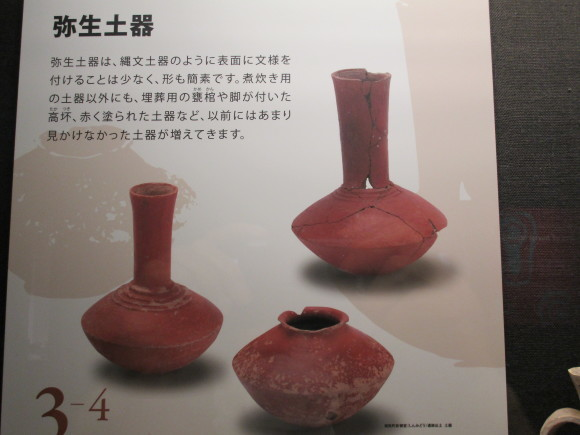 熊本県立博物館のテーマは何かな・本日、縄文土器の紹介_a0237545_09253603.jpg