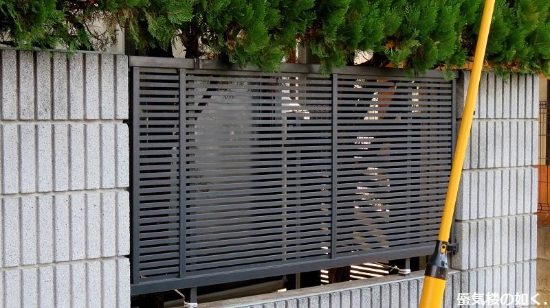 「おちこぼれフルーツタルト」舞台探訪05第5話「ほんのりストーカー?」小金井市・小平市_e0304702_19541752.jpg