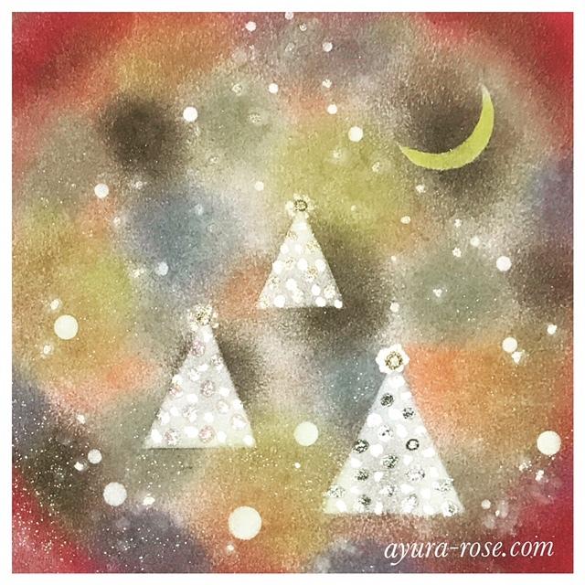 2020年のクリスマスに想う~宇宙の愛~_d0085018_21504087.jpg