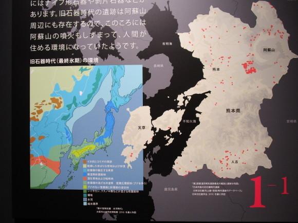 熊本県立博物館のテーマは何かな・本日、縄文土器の紹介_a0237545_09490891.jpg