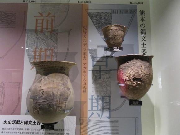 熊本県立博物館のテーマは何かな・本日、縄文土器の紹介_a0237545_11083028.jpg