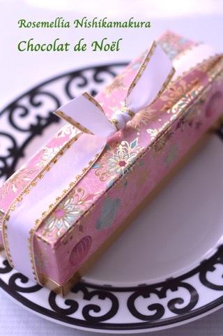 Chocolat de Noël_d0078355_09102946.jpg