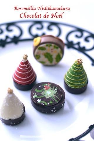 Chocolat de Noël_d0078355_09103012.jpg