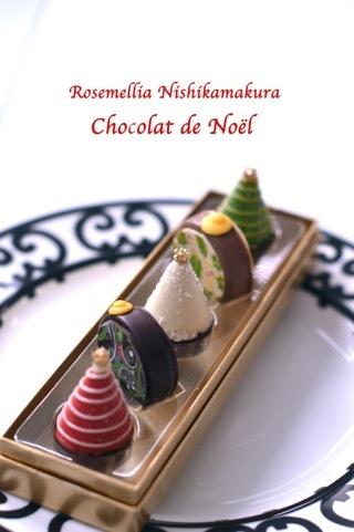 Chocolat de Noël_d0078355_09103039.jpg