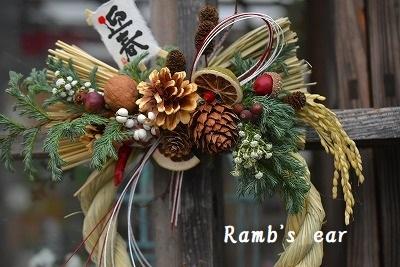 お正月飾りのレッスンの様子♪ お正月アレンジのご予約開始_e0128909_07401935.jpg