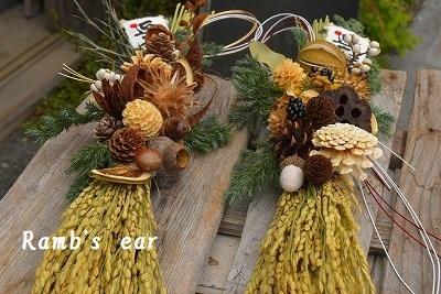 お正月飾りのレッスンの様子♪ お正月アレンジのご予約開始_e0128909_07405012.jpg