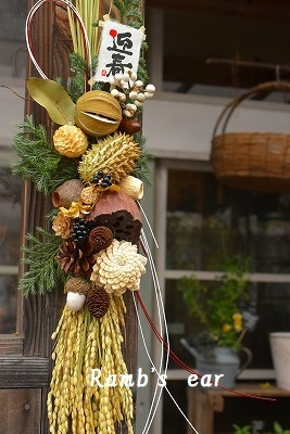 お正月飾りのレッスンの様子♪ お正月アレンジのご予約開始_e0128909_07412469.jpg