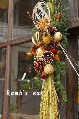 お正月飾りのレッスンの様子♪ お正月アレンジのご予約開始_e0128909_07413144.jpg