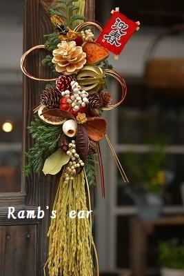 お正月飾りのレッスンの様子♪ お正月アレンジのご予約開始_e0128909_07415110.jpg