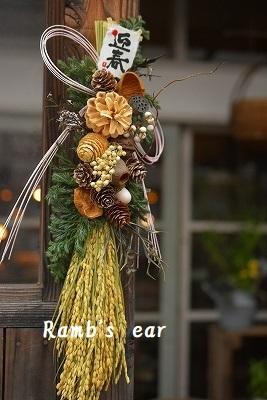 お正月飾りのレッスンの様子♪ お正月アレンジのご予約開始_e0128909_07415681.jpg