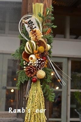 お正月飾りのレッスンの様子♪ お正月アレンジのご予約開始_e0128909_07420629.jpg