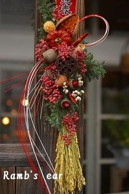 お正月飾りのレッスンの様子♪ お正月アレンジのご予約開始_e0128909_07421994.jpg