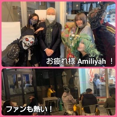Amiliyahが「KEY OF JAM RADIO」卒業して~_b0183113_08190130.jpg