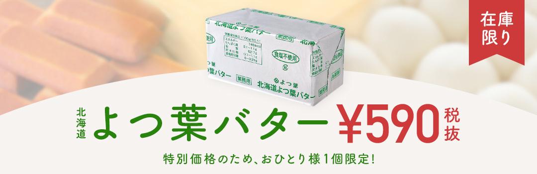 もちもちパン用粉でラウゲンロール_a0165538_09052447.jpg