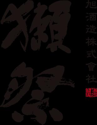 【日本酒】萩の鶴⭐別仕込『夕涼み🎐ねこ😻』純米吟醸🌈生詰 美山錦✨50磨き 初回限定蔵出し 令和2BY🆕_e0173738_19052941.png