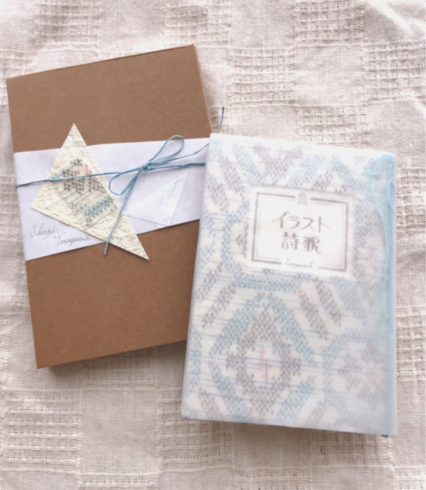 イラスト詩歌カード、誕生!_f0228652_16121588.jpg
