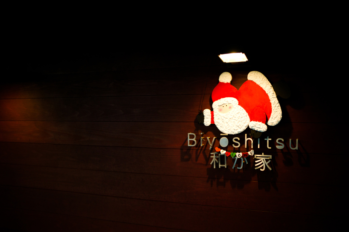 201205_b0129659_08583668.jpg