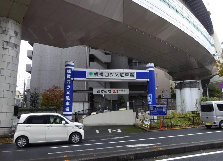 東京都板橋四ッ又駐車場の指定管理者の指定_f0059673_18275563.jpg