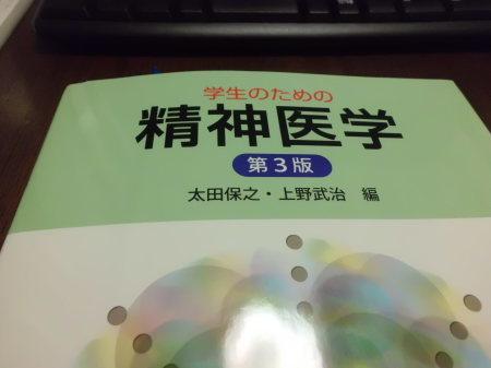最近 こんな勉強もしています。_e0096277_08510239.jpg