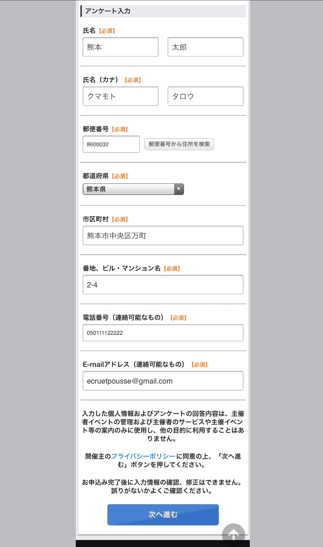PassMarket チケット購入方法_e0083986_05325106.jpg