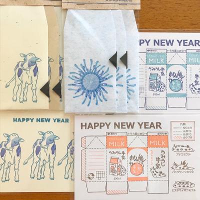 年賀状とポチ袋・12月9日(水)からのランチプレート_b0102217_17434164.jpg