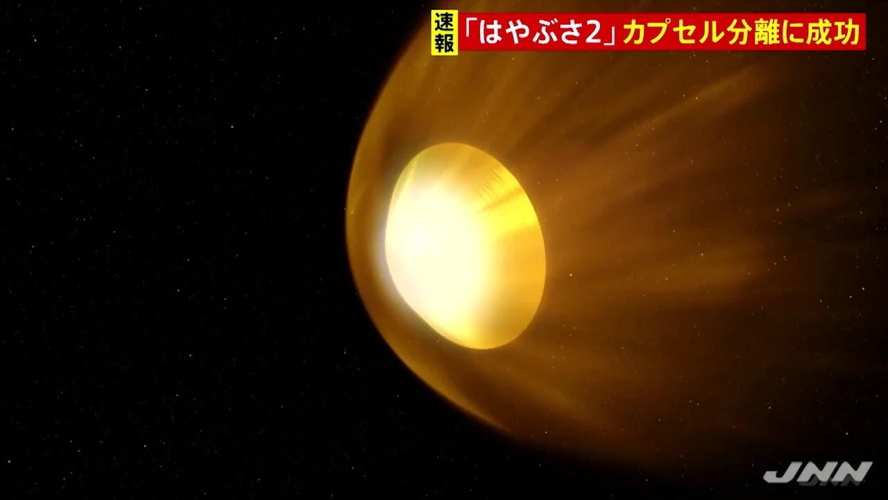 地球の水はどこからやってきた_b0126549_11122956.jpg