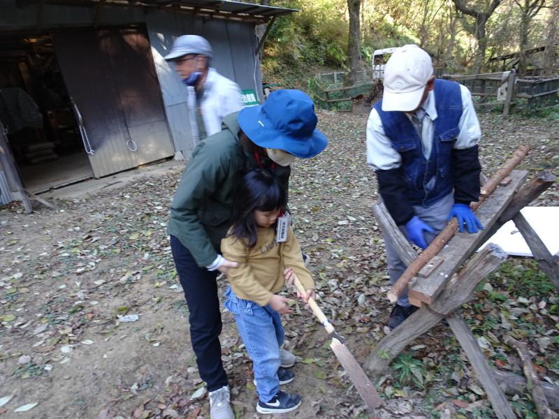 きのくに子どもNPO「孝子の森で里山体験」参加者 29名_c0108460_18130749.jpg