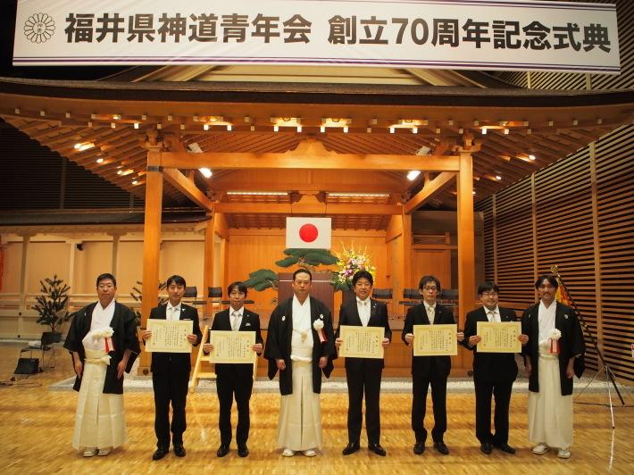 福井県神道青年会創立70周年記念式典_f0136366_08595821.jpg