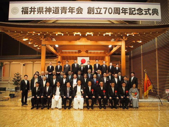 福井県神道青年会創立70周年記念式典_f0136366_09024406.jpg