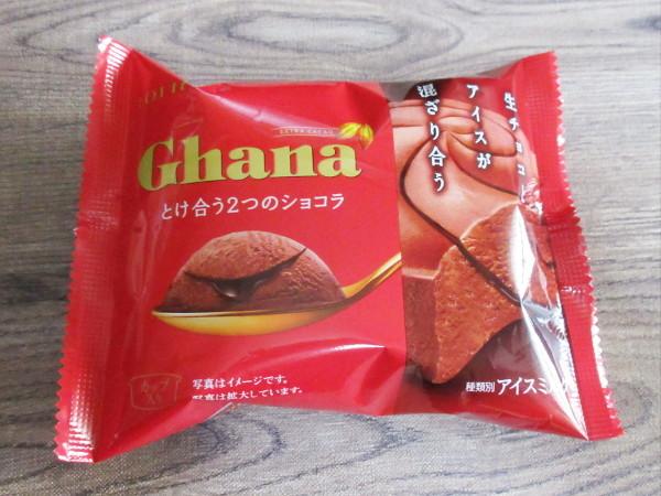 Ghana とけ合う2つのショコラ@ロッテ_c0152767_09133537.jpg