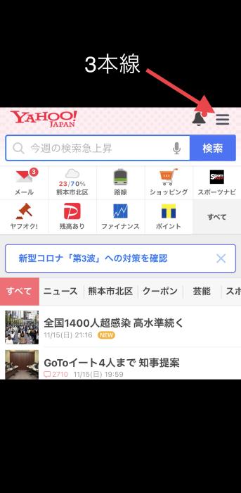 PassMarket チケット購入方法_e0083986_00161612.jpg