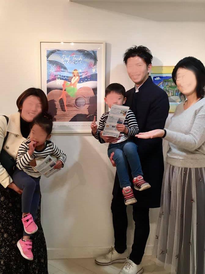 ご購入作品「UKUlLELE MUSE」素敵なご家族にご購入いただきました!_f0172313_22270078.jpg