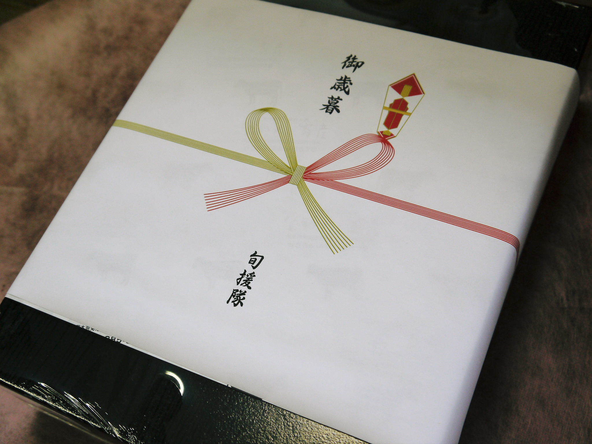 熊本県産A5ランク黒毛和牛100%のハンバーグステーキ!令和2年最終出荷は12月16日(水)残りわずかです_a0254656_18013886.jpg