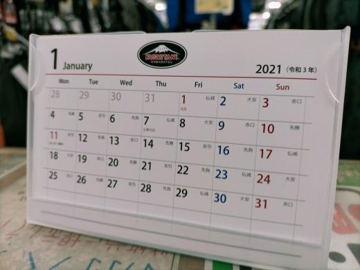 KUSHITANI 2021カレンダー_b0163075_18243384.jpg