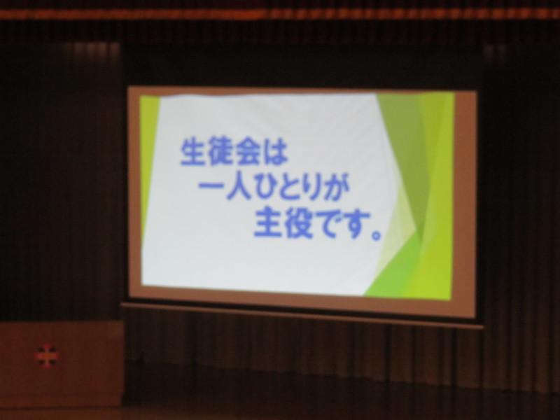 新入生説明会・トレーニング講習会_e0359282_08094303.jpg