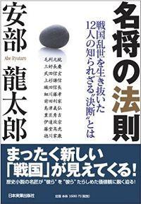 読書の秋 2020_e0000910_12265742.jpg