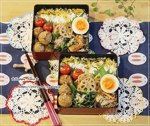 肉団子の甘酢餡弁当とつぶやき♪_f0348032_16030092.jpg