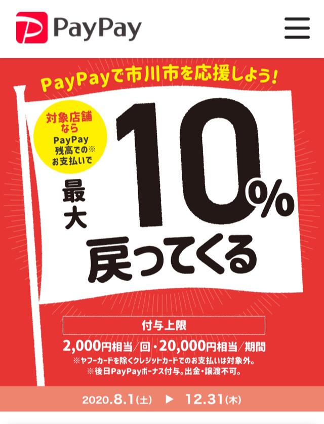 【越谷市】44%off琉球畳6900円〜施工例&日記_b0142750_08413306.jpg
