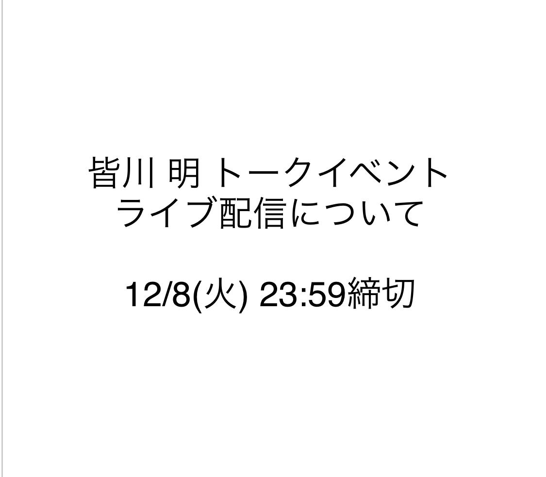 熊の本音〜未だ来ない遠く〜_e0083986_06372969.jpg
