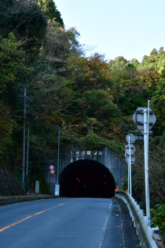 Mimase Pass 下山_b0223512_14413647.jpg