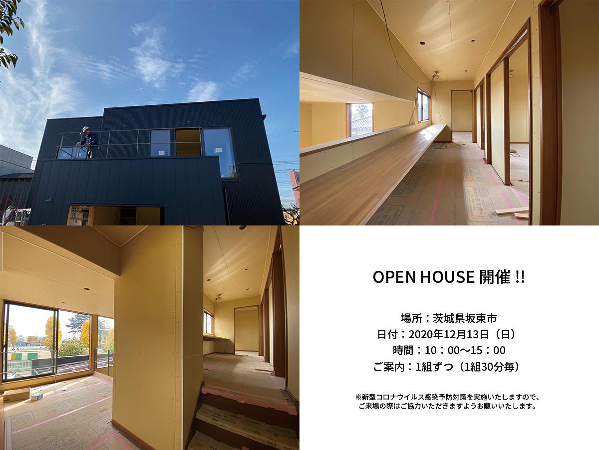 井川建築設計事務所 オープンハウス・オンライン見学会開催!_b0195324_13523774.jpg