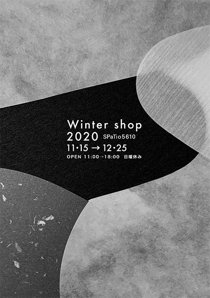 Winter Shop2020で駒形克己メソッドワークショップが開催されました!_f0171840_13194568.jpg