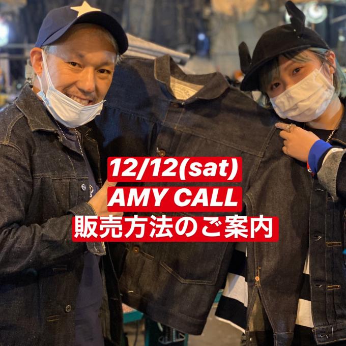 12/12(sat) AMU NAGASAKI における販売方法_a0208155_21093781.jpg