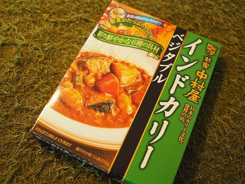 【レトルトカレー㉛】新宿中村屋 インドカリーベジタブル ~これが家で食べれるなんて_b0008655_00075732.jpg