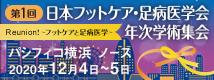 2020(令和2)年12月のセミナー&イベント予定_b0206365_18435159.jpg