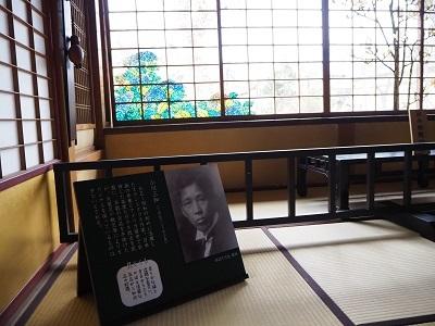宮越家「離れ・庭園」の研修会_d0131668_10033748.jpg